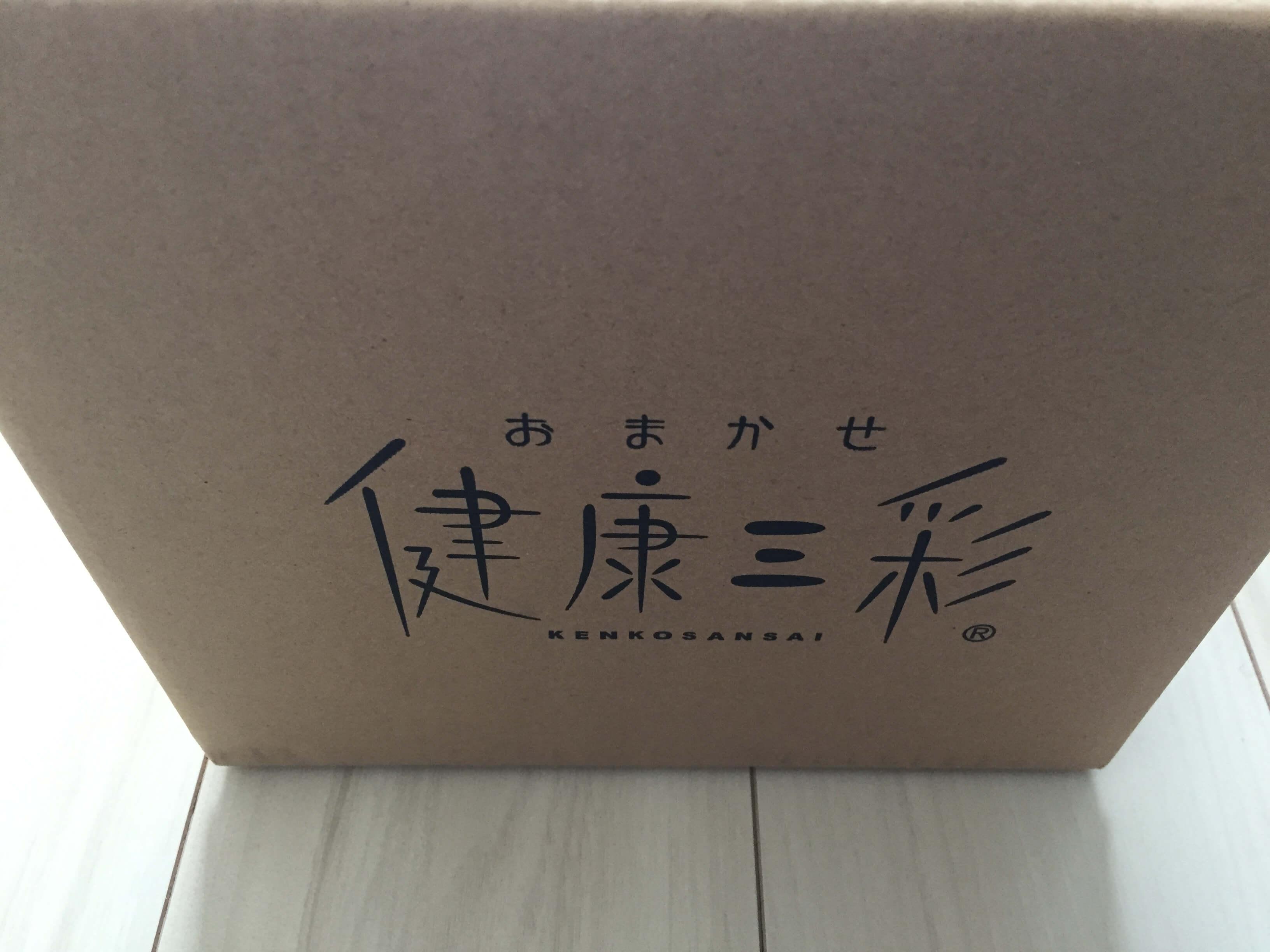 おまかせ健康三彩(トオカツフーズ)段ボール2
