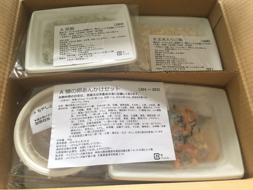 メイプルフーズ 美健倶楽部の冷凍宅配弁当の段ボール箱の中身