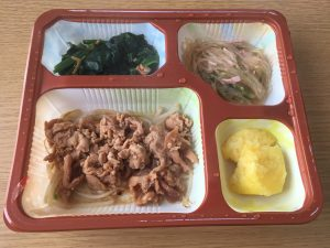 MFSバランス健康食「豚肉のサムジャン炒め」