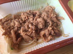 豚肉のサムジャン炒め