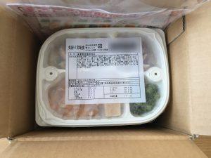 まごころケア食で注文した冷凍宅配弁当の段ボールの中身